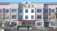 讷河监狱被曝组织服刑人员打网游
