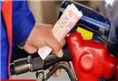 成品油价将迎下调