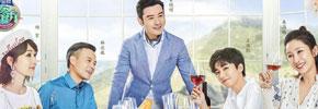 《中餐厅第三季》黄晓明霸道开店